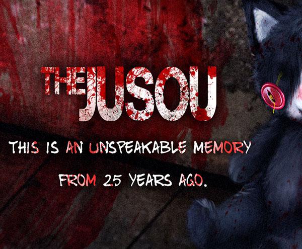 the jusou full game walkthrough